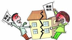 上海婚姻财产律师解答婚后买房的产权能否单独拥有