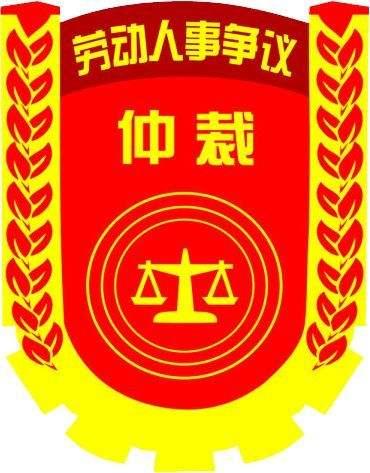 <b>深圳企业停工停产期间员工工资发放标准指南</b>