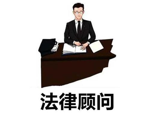 <b>深圳常年法律顾问收费标准</b>