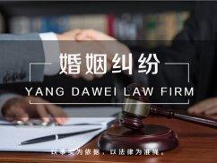 深圳办理离婚手续 深圳办理离婚手续是怎么样的呢