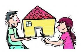 离婚时拆迁安置房如何分割