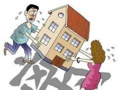 离婚时夫妻共有房子怎么分配