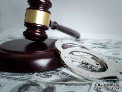 龙岗刑事辩护律师讲人民检察院办理刑事申诉案件规定